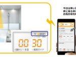 ノーリツ、ヒートショック対策を強化した高効率ガス温水暖房付きふろ給湯器と浴室暖房乾燥機