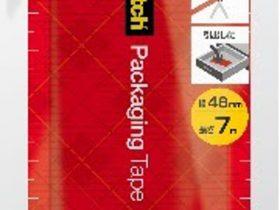 スリーエムジャパン、スコッチ ブランドより「スコッチ 透明梱包用テープ ポータブル」
