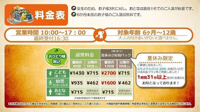 https://bandainamco-am.co.jp/NEWS/kids/20210714_1100_17-P-035.html