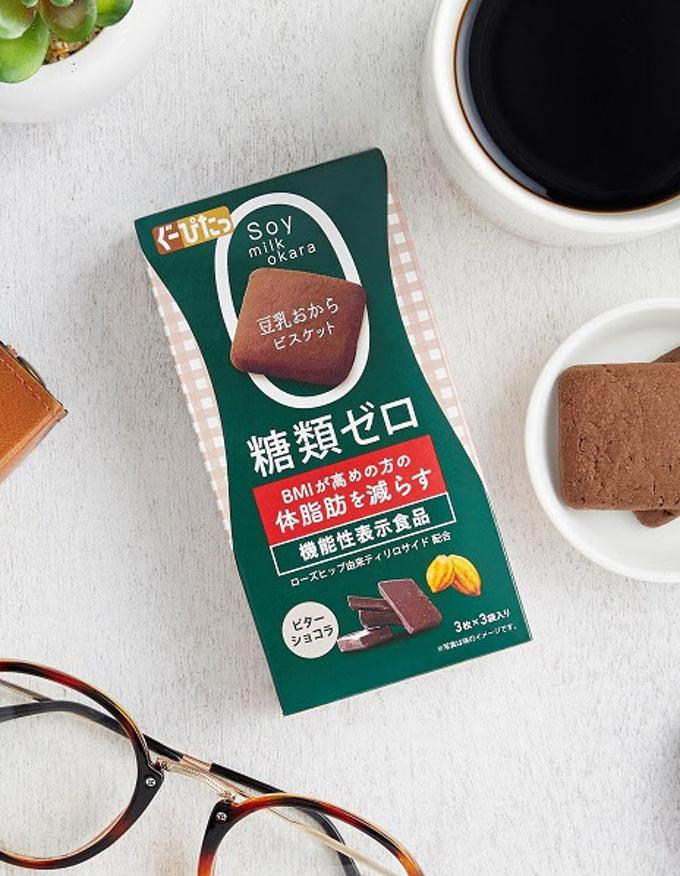 ナリス化粧品、体脂肪を減らす糖類ゼロビスケット「ぐーぴたっ 豆乳おからビスケット アドバンス ビターショコラ」を発売