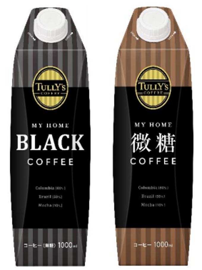 伊藤園、「TULLY'S COFFEE MY HOME BLACK COFFEE/微糖 COFFEE」