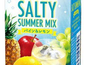 雪印メグミルク、「Dole SALTY SUMMER MIX パイン&レモン」