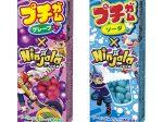 明治、「プチガム」よりオンライン対戦ゲーム「ニンジャラ」とコラボレーションした限定パッケージ品