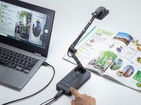 サンワサプライ、手元の資料をテレビ会議で映し出せるHDMI出力機能付きUSB書画カメラ「CMS-V58BK」