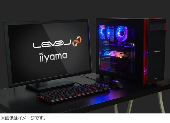 ユニットコム、iiyama PC「LEVEL∞」より「LEVEL∞ RGB Build」ゲーミングPC