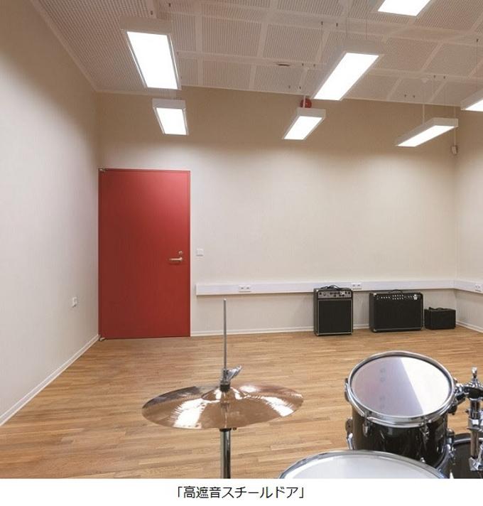 文化シヤッター、テレワーク用のサテライトオフィスに最適な「高遮音スチールドア」