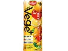 キッコーマン飲料、「デルモンテ Vege+(ベジプラス)」