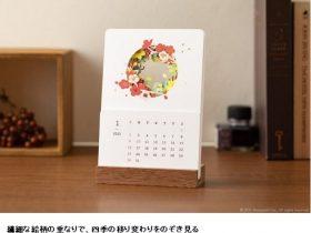 デザインフィル、プロダクトブランド「ミドリ」より卓上カレンダー 2022年版「季節をのぞくカレンダー」