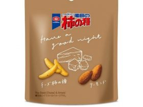 亀田製菓、「亀田の柿の種 チーズ&アーモンド」