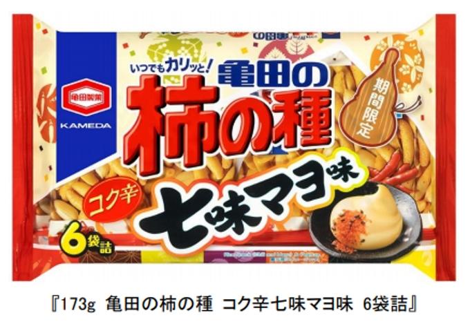 亀田製菓、「173g 亀田の柿の種 コク辛七味マヨ味 6袋詰」