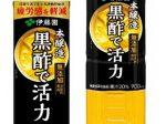 伊藤園、機能性表示食品「黒酢で活力」