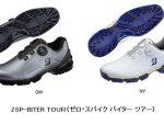 https://www.bs-sports.co.jp/press/2021/g0701_zsp_biter_tour/g0701_zsp_biter_tour.pdf