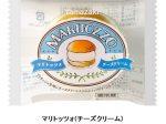 山崎製パン、「マリトッツォ(チーズクリーム)」