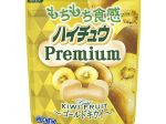 森永製菓、「ハイチュウ」から「うまイチュウ<白桃味>」と「ハイチュウプレミアム<ゴールドキウイ>」