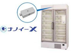 パナソニックグループ、「ナノイー X」搭載の「冷蔵スマートショーケース」