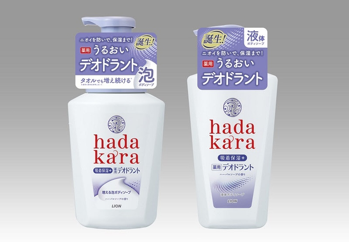 ライオン、「hadakara 泡で出てくる薬用デオドラントボディソープ/薬用デオドラントボディソープ」