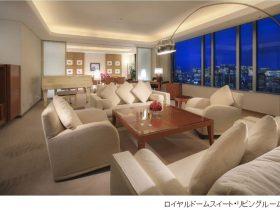 東京ドームホテル、「スイートルームに贅沢ステイ ルームサービスの夕朝食付き」宿泊プラン