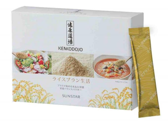 サンスターグループ、「米ぬか」を手軽に摂取できる「健康道場 ライスブラン生活」