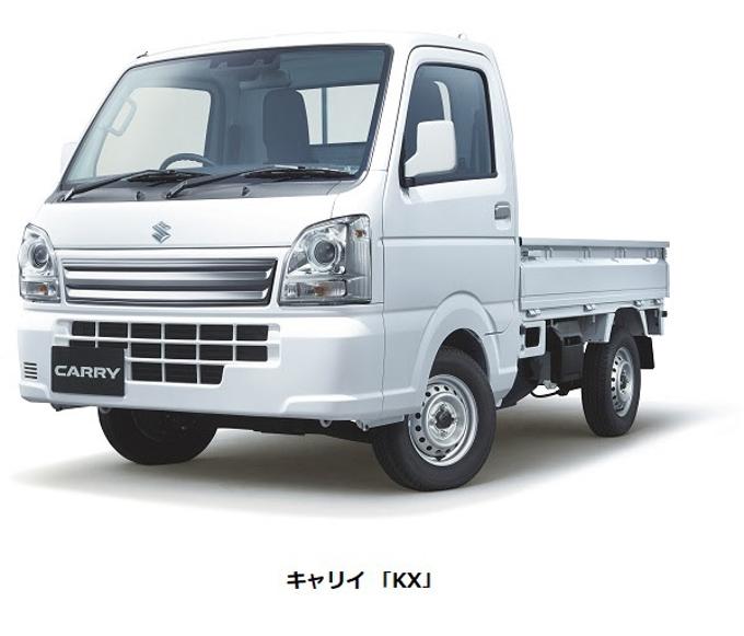 スズキ、軽トラック「キャリイ」「キャリイ特装車」