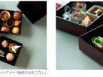 パレスホテル東京、1F「ザ パレス ラウンジ」で金沢の「吉はし菓子所」とコラボした特別アフタヌーンティー