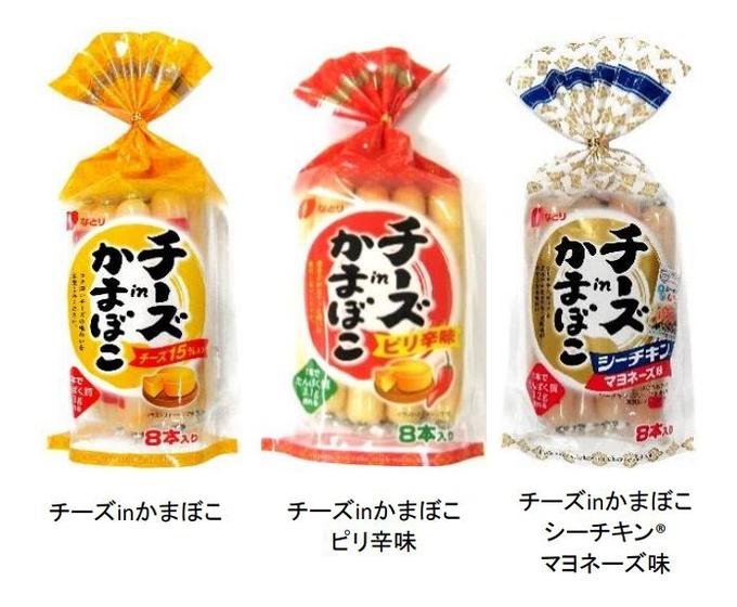 なとり、「チーズinかまぼこ」シリーズのデザインをリニューアルし「チーズinかまぼこ シーチキンマヨネーズ味」