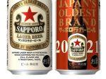 サッポロ、「サッポロラガービール」の缶商品