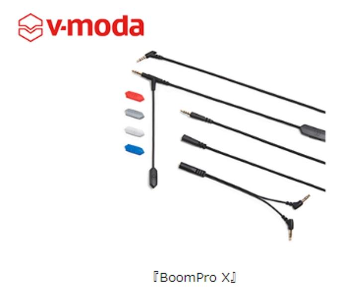 ローランド、V-MODAヘッドホンと組み合わせてヘッドセットを構築できる着脱式マイクケーブル「BoomPro X」
