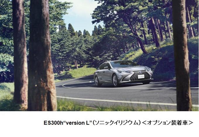 トヨタ、LEXUSが新型「ES」