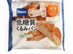 敷島製パン、「低糖質くるみパン」