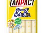 マルハニチロ、明治の「TANPACT企業間連携」に参画し「TANPACT チーズかまぼこ」
