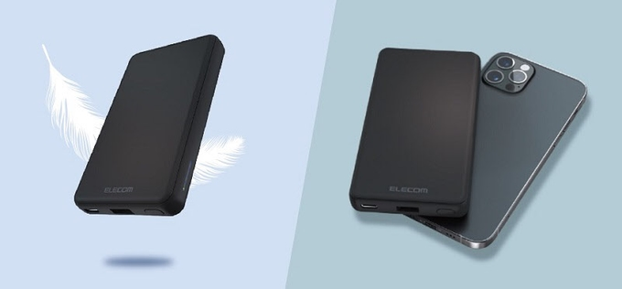 エレコム、かさばらない薄さと手になじむラウンド形状のモバイルバッテリー2種類