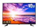グリーンハウス、49V型4K/HDR対応液晶テレビのメーカー再生品