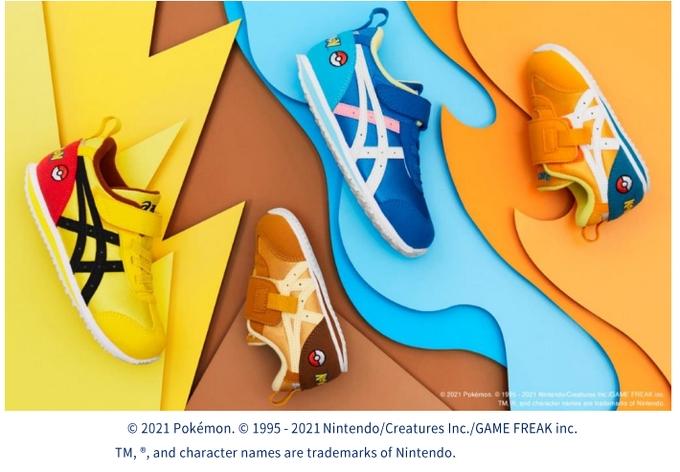 アシックスジャパン、子ども靴のシリーズ「SUKU2(スクスク)」から「Pokemonコレクション」