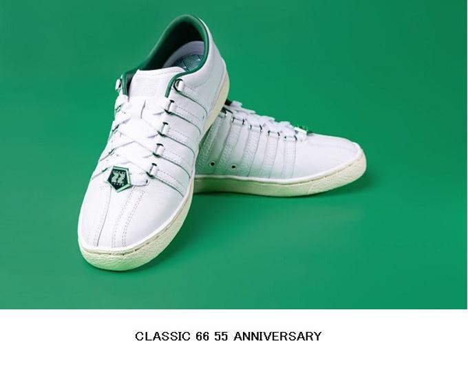 コンバースジャパン、テニスブランド「K・SWISS」ブランド創設55周年を記念したアニバーサリーモデル