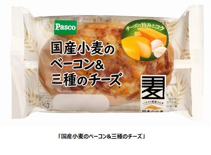敷島製パン、国産小麦シリーズから「国産小麦のベーコン&三種のチーズ」