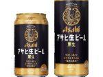 アサヒビール、「アサヒ生ビール黒生」