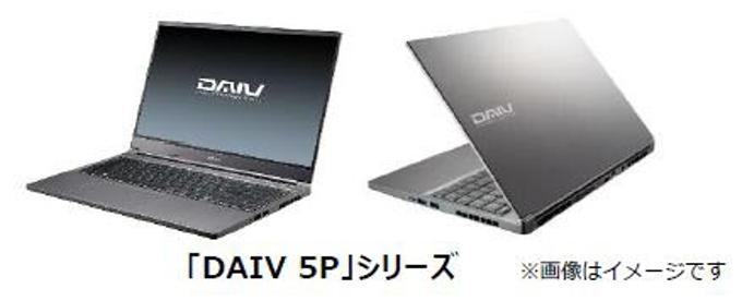 マウスコンピューター、高負荷な作業に対応できるクリエイター向けノートパソコン「DAIV 5P」シリーズの後継製品