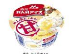 森永乳業、「森永 れん乳」シリーズより「森永 れん乳アイス」