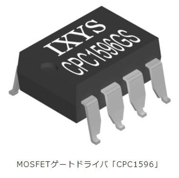 リテルヒューズ、外部電源が不要となる高電圧光絶縁型負荷バイアスゲートドライバ「CPC1596」