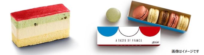 日本マクドナルド、McCafe by Barista併設店舗で「ピスタチオレアチーズケーキ」など