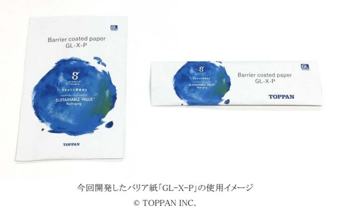 凸版印刷、包材向けのハイバリア紙「GL-X-P」