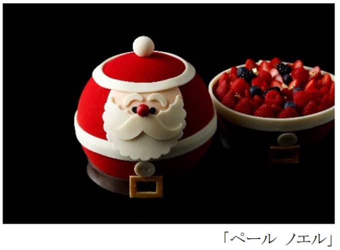 パレスホテル東京、「クリスマスケーキ&ブレッド」「クリスマスギフト」