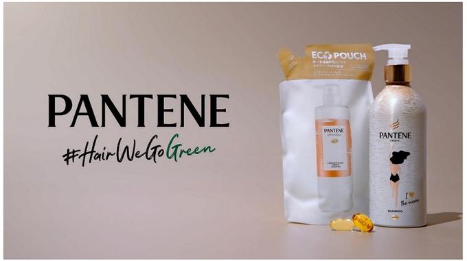 P&G、ヘアケアブランド「パンテーン」から「詰め替えECOPOUCH(エコパウチ)」と「アルミボトル」の商品