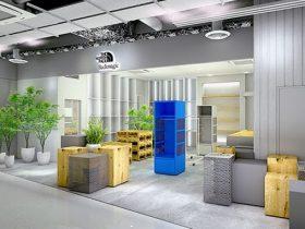 ゴールドウイン、渋谷にバックパックとシューズをメインにした店舗「ザ・ノース・フェイス バックマジック」