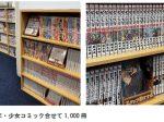 藤田観光、「ホテルグレイスリー大阪なんば」でコミック1,000冊読み放題宿泊プラン