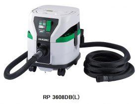 工機HD、「HiKOKI(ハイコーキ)」からコードレス集じん機「RP 3608DB(L)」