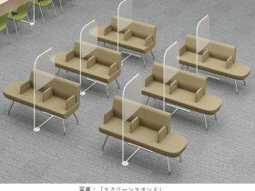 コクヨ、空間に溶け込むデザインの「スクリーンスタンド」