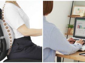 エレコム、腰の負担を軽減するランバーサポートなど快適で効率的な働き方をサポートするパソコン関連アクセサリー