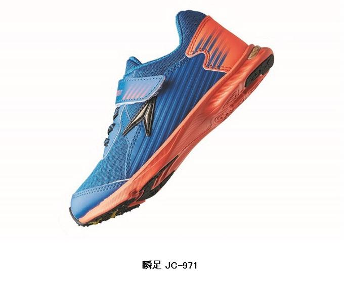 アキレス、ジュニアスポーツシューズブランド「瞬足」から運動会モデル2タイプ10カラーを発売
