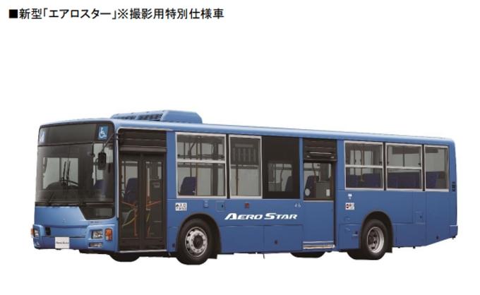 *「前扉によるアクセルインターロック」はノンステップ車両に標準搭載、ワンステップ車両は未搭載